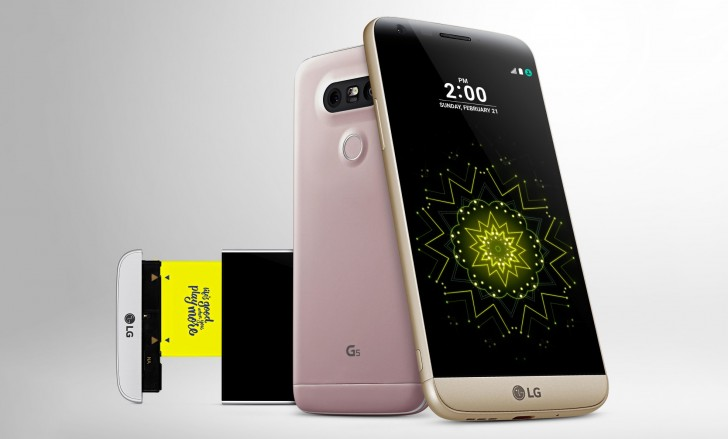 lg-g5-unveiled