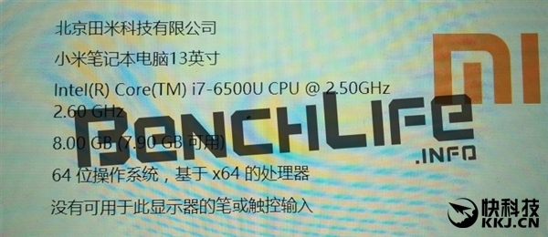 xiaomi-mi-notebook-leaked-specs